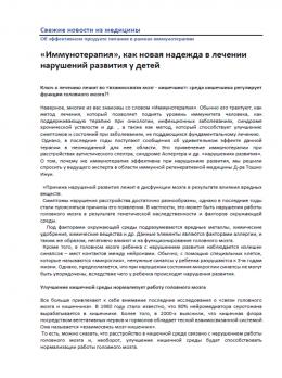 ru20200402